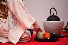 220px-Outdoor_Tea_Ceremony